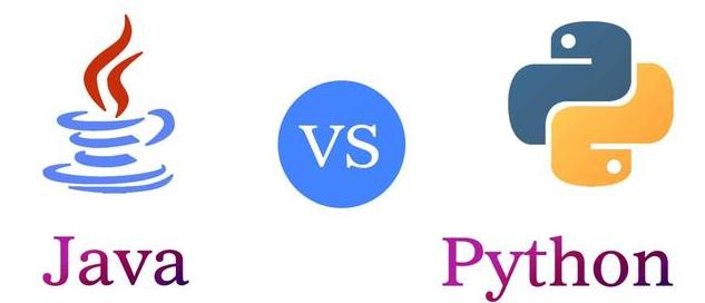 Java VS Python:哪个未来发展得更好?
