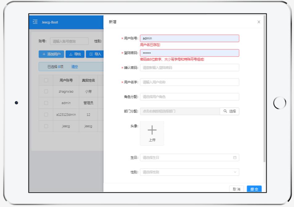 Jeecg Boot 2.2.1 版本发布,基于 SpringBoot 的低代码平台