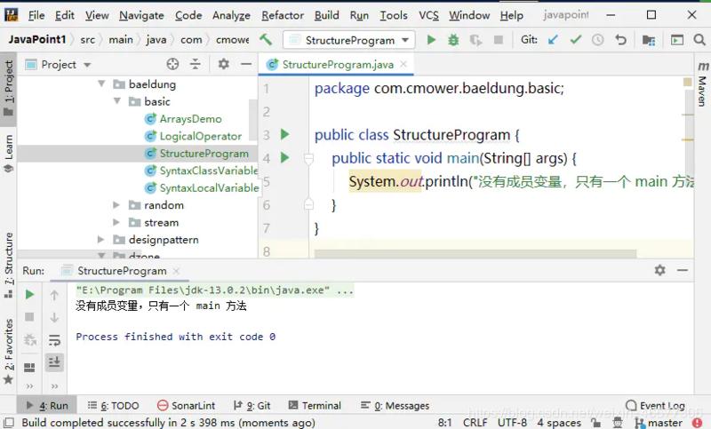Java入门基础学习,成为一个Java程序员的必备知识