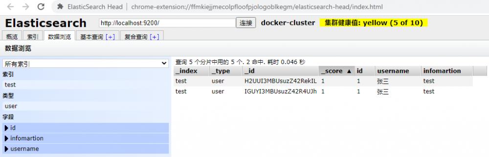 springboot~集成elasticsearch的jest