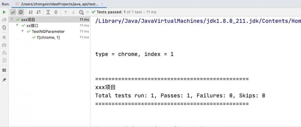 Java自动化测试(TestNg参数化 11)