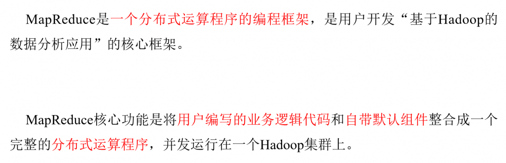 java大数据最全课程学习笔记(5)--MapReduce精通(一)