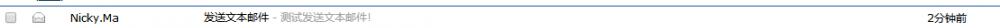 SpringBoot系列之发送邮件开发手册