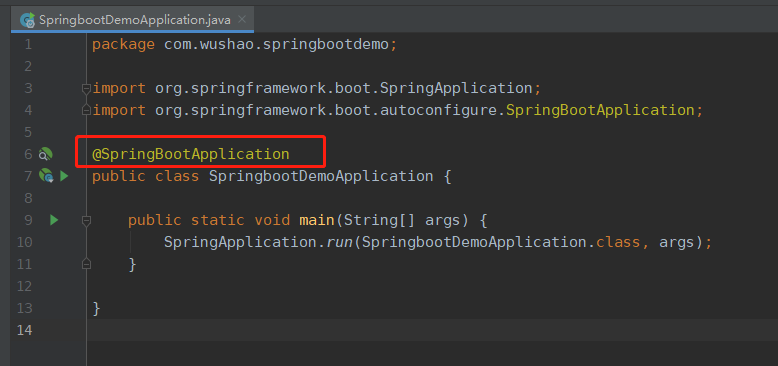 前端初学SpringBoot系列(一)初始化项目以及引入swagger2