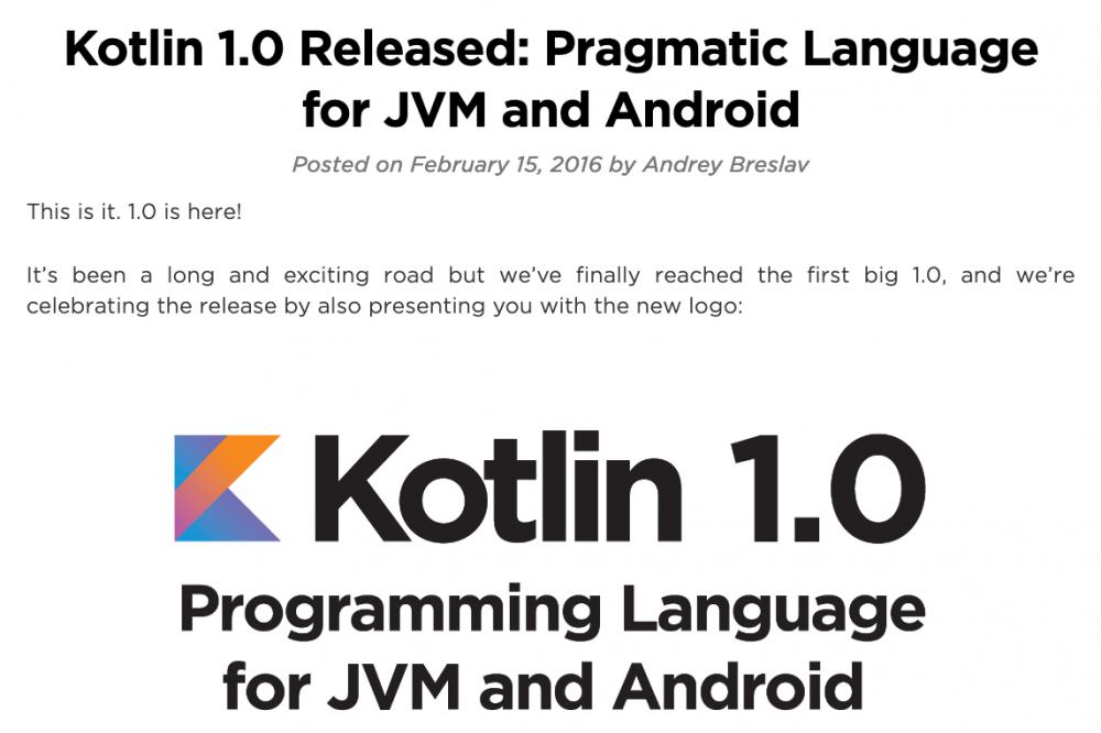 Kotlin 實戰範例 (0) 前言