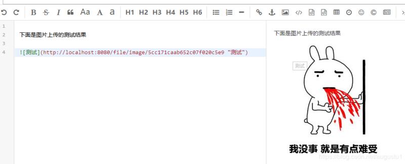 SpringBoot+MongoDB 实现图片存取