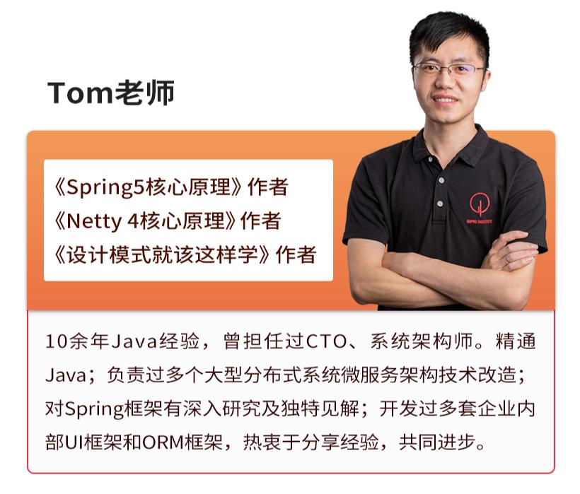 如何用300行代码写完一个spring基本框架?