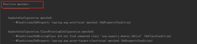 阿里面试:看你springBoot用的比较溜来,说说springboot自动装配是怎么回事?