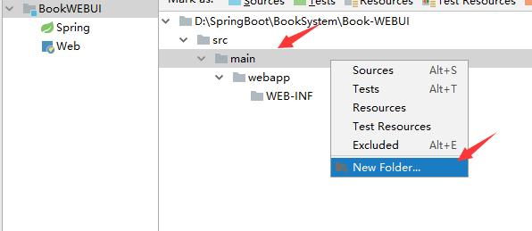IDEA集成SpringMVC+Spring+MyBatis