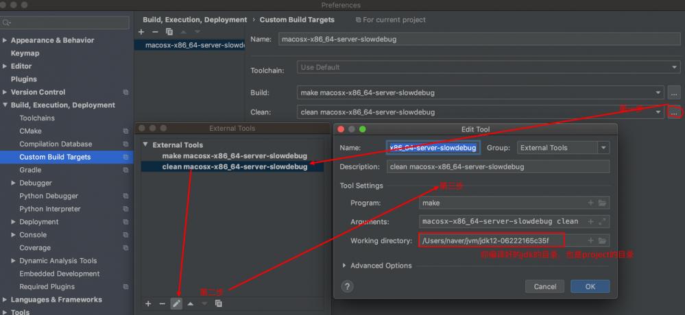 在MacOS系统上编译OpenJDK12并使用CLion调试