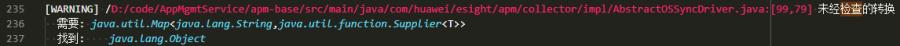 实战案例丨代码优化:如何去除context中的warning?