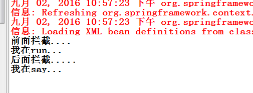 Spring bean对象实例化实现过程图解