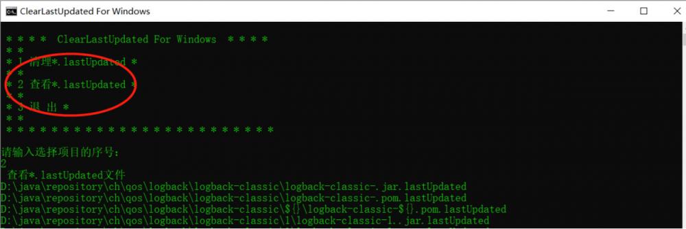 Maven Jar包下载失败及解决方案