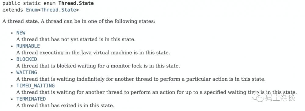 Java多线程-多线程的状态
