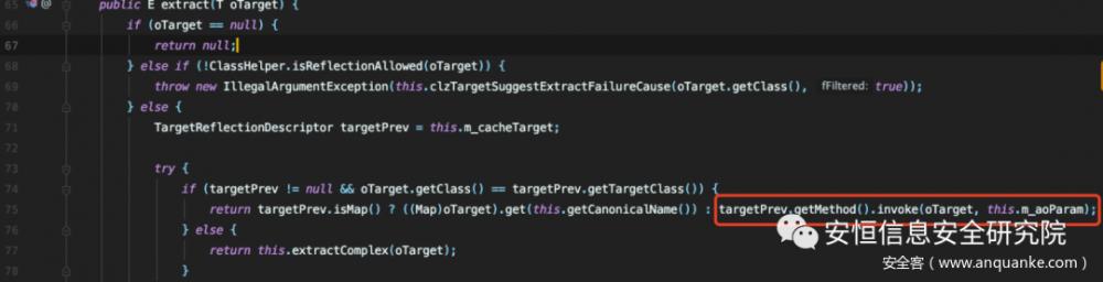 T3反序列化 Weblogic12.2.1.4.0 JNDI注入