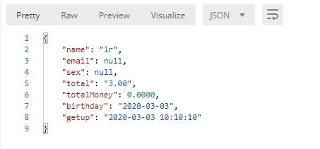 springboot~DTO字符字段与日期字段的转换问题