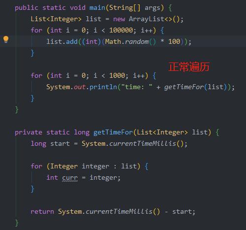 从JIT到类加载再到实现原理解式Lambda编译慢的问题 原 荐