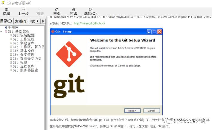 连夜整理了一套最新的 Java 面试题和开发手册,还很热乎!