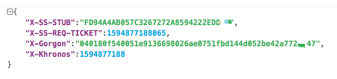 抖音xgorgon(0401)获取方法及演示
