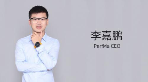 为企业提供IT系统稳定性保障 PerfMa深受资本青睐
