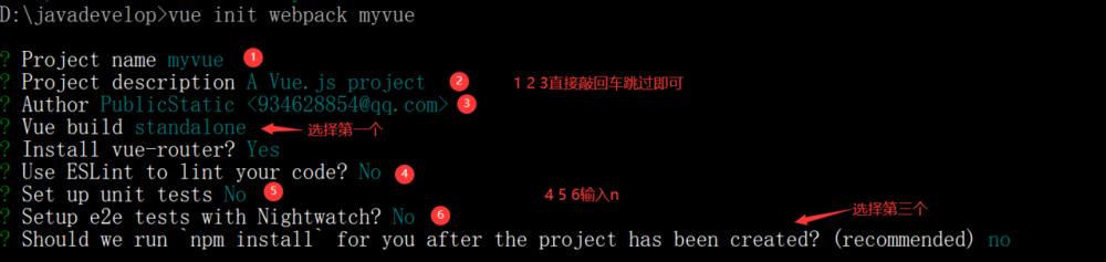 基于SpringBoot和Vue的前后端分离的简单示例(一)