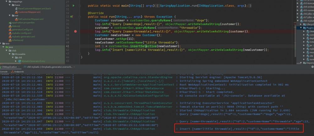 SpringBoot2.x入门:使用MyBatis