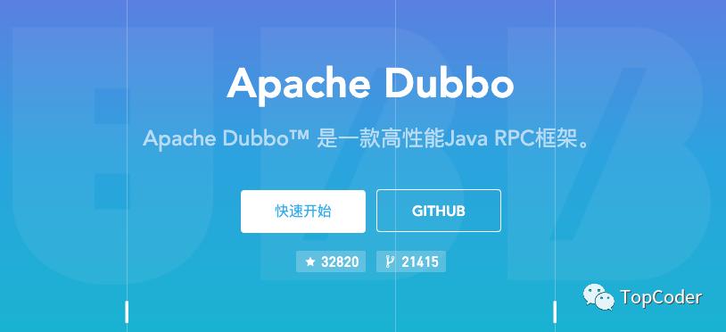Dubbo RPC在Provider端是如何跑起来的