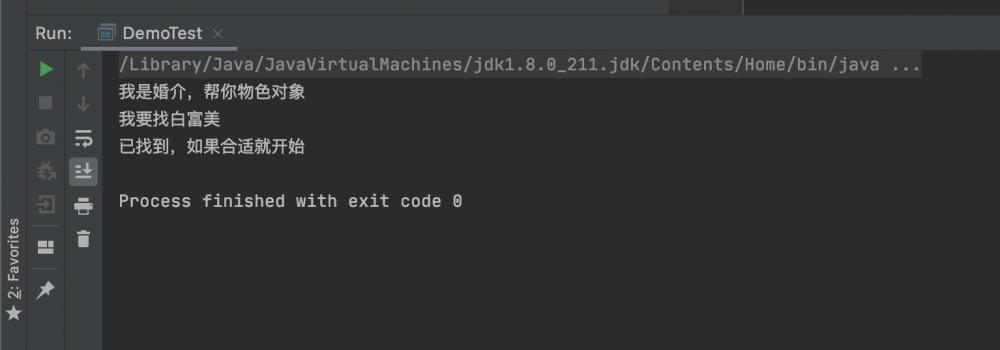 大型Java进阶专题(六)设计模式之代理模式