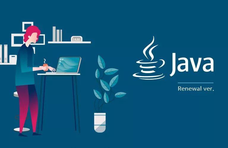 Java 它收不收费跟我们有毛关系吗?