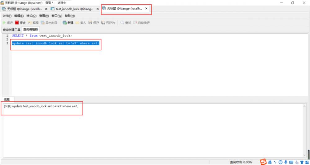 MySQL行锁、表锁、间隙锁详解