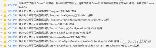 基于.NetCore3.1搭建项目系列 —— 使用Swagger做Api文档 (下篇)