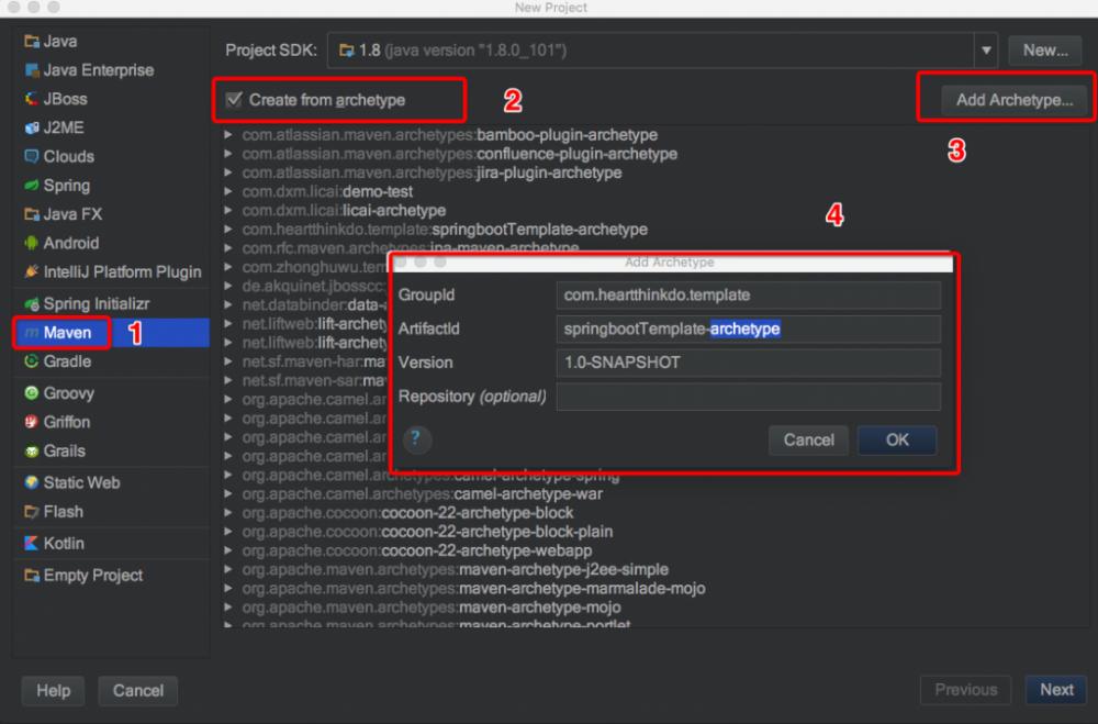 构建Springboot服务脚手架