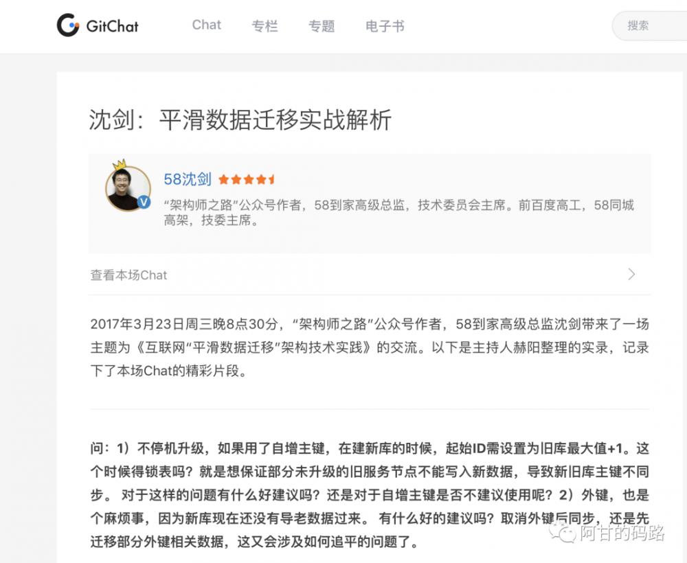 """一个HBase数据迁移到Mongodb需求,架构师说""""你怎么有那么多意外"""""""
