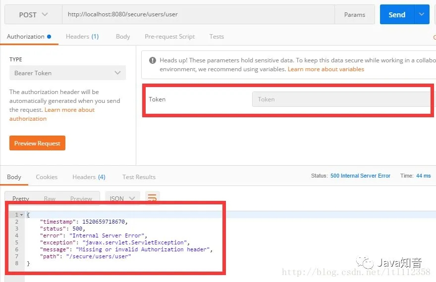 SpringBoot整合JWT实现用户认证