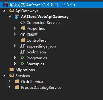 .NET Core微服务开发网篇-ocelot