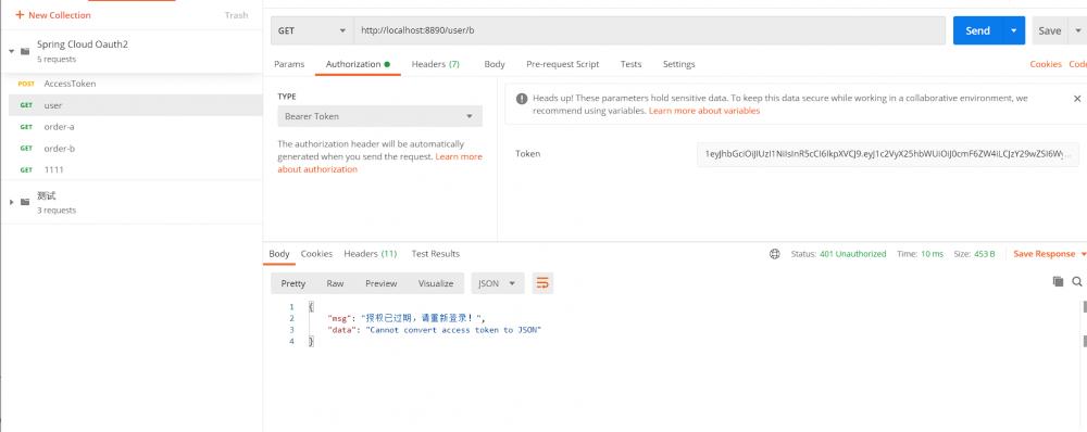 Spring Cloud OAuth2(基于JWT)的微服务认证授权实战