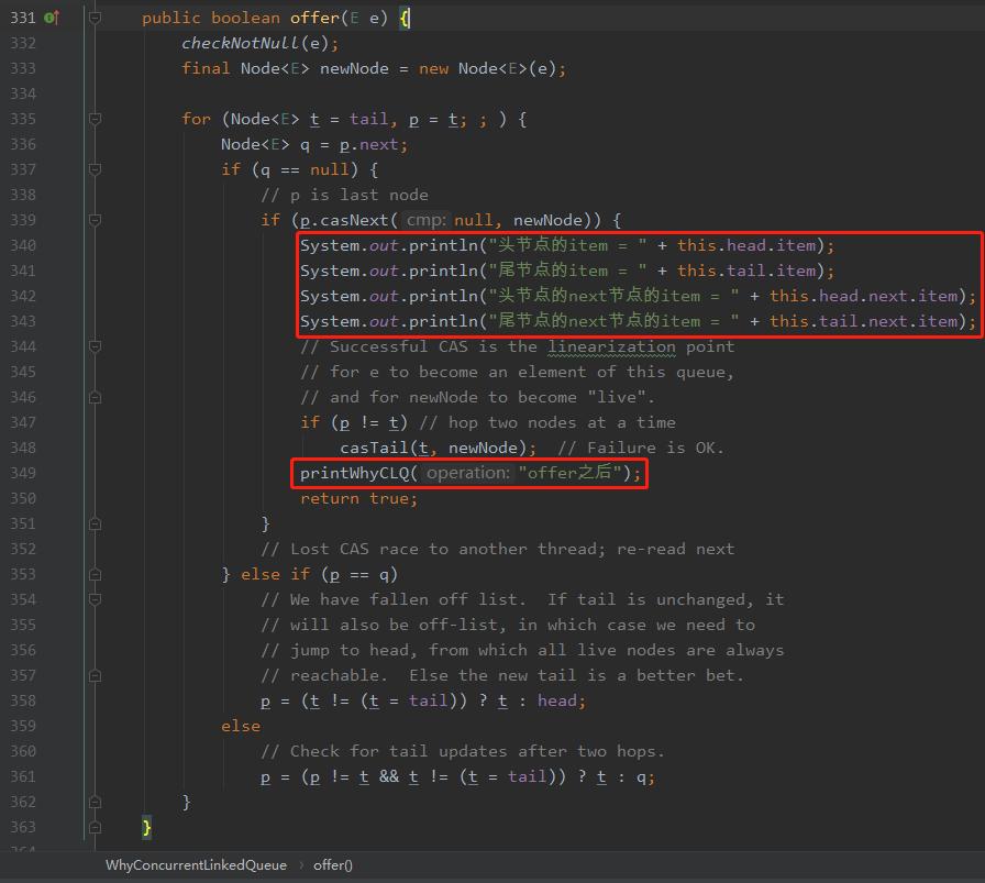 JDK的BUG导致的内存溢出!反正我是没想到还能有续集。