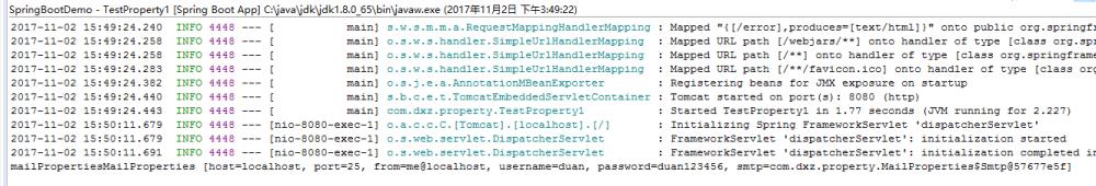 SpringBoot配置嵌入式Servlet容器和使用外置Servlet容器的教程图解