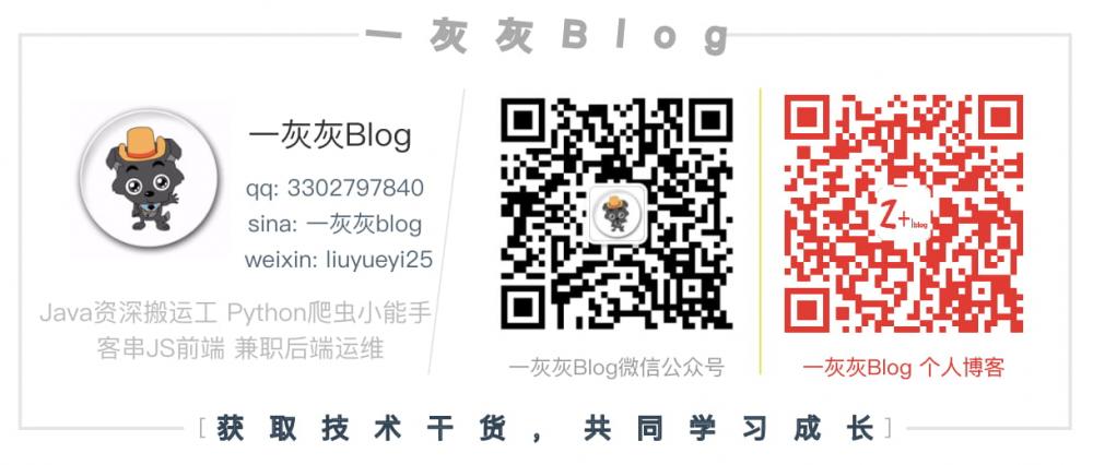 【WEB系列】WebClient之文件上传