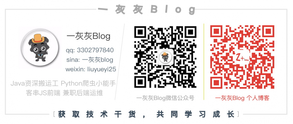 【WEB系列】WebClient之超时设置