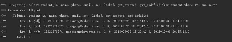 MyBatis动态SQL(认真看看, 以后写SQL就爽多了)