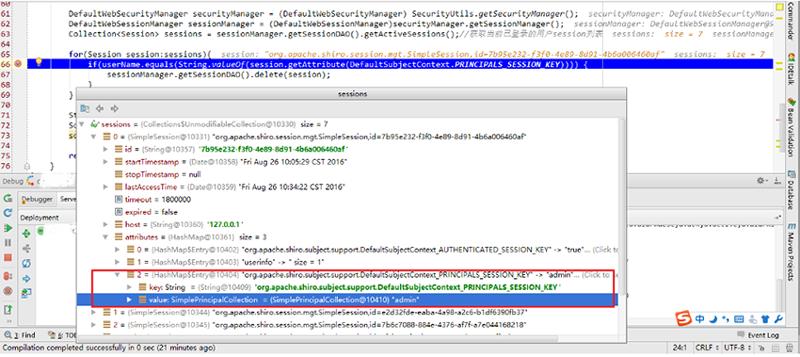 使用spring oauth2框架获取当前登录用户信息的实现代码