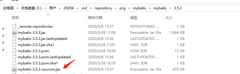 Mybatis源码分析(二):Mybatis源码环境搭建