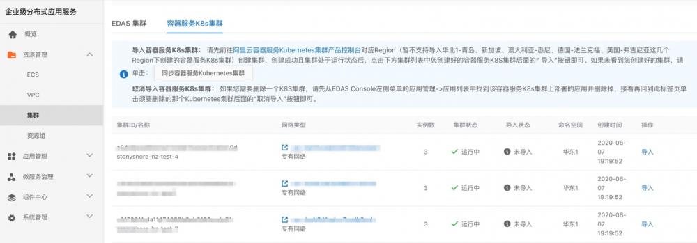 SpringCloud 应用在 Kubernetes 上的最佳实践 — 部署篇(开发部署)