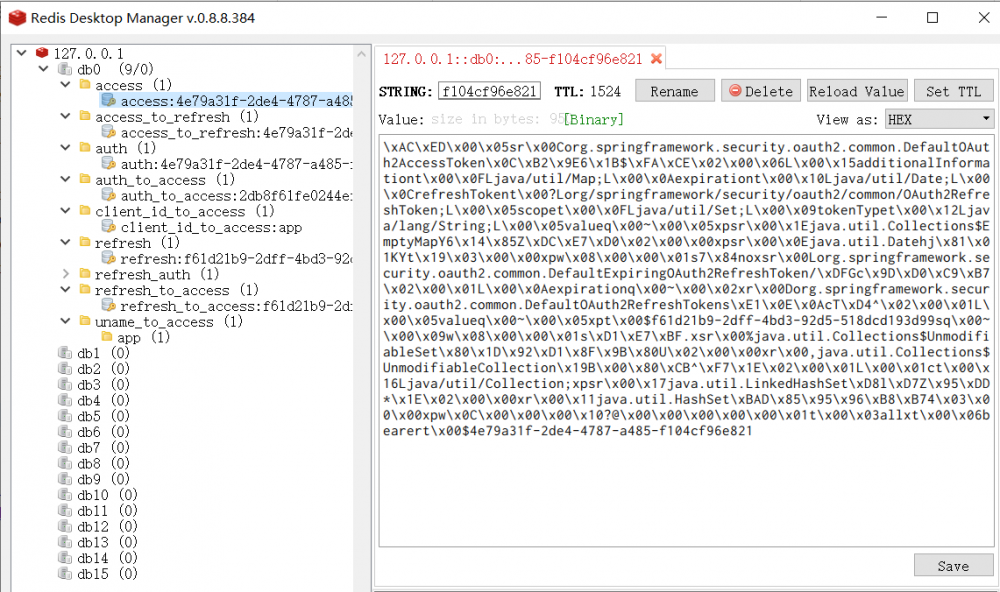 Spring Security Oauth2实战