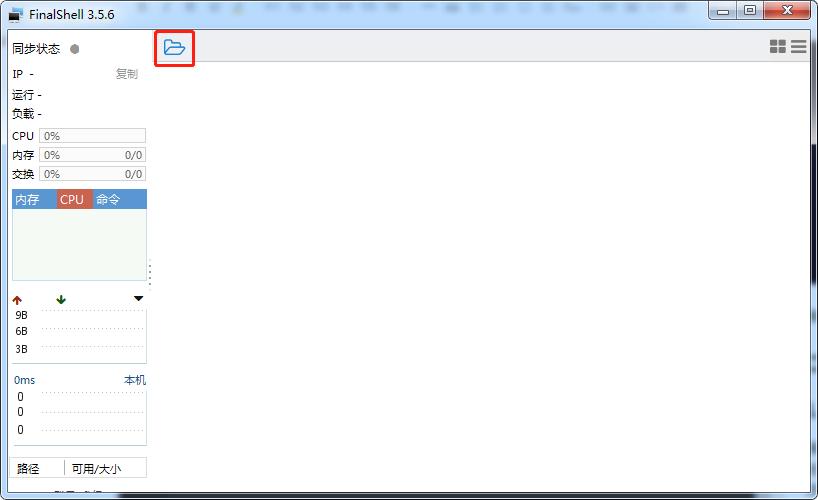 【SpringBoot搭建个人博客】- 线上部署(十三)